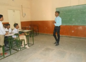 Government Boys Higher Secondary School, Ganeshganj, Ramnagar, Ranjhi