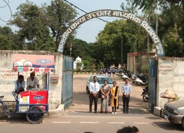 Government Girls Higher Secondary School, Beoharbagh, Ghamapur